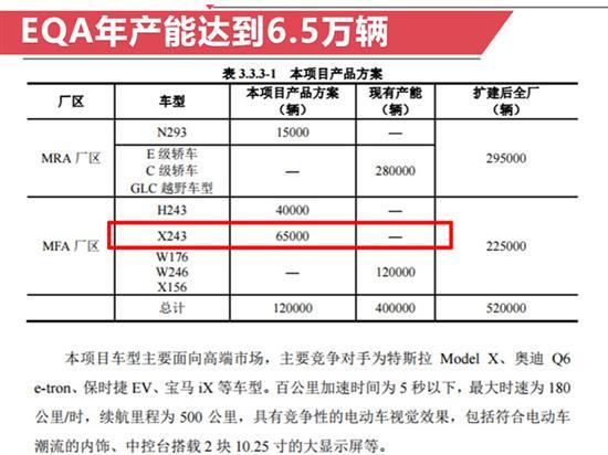 2006时代周刊年度风云人物,中国电信博物馆,党支部半年总结,教师师德表现 汽车 第3张