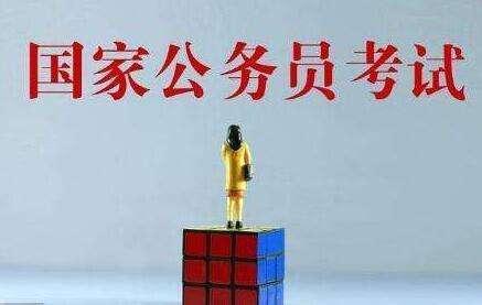 """贵州考区3.58万人参加""""国考"""",较去年减少1.6 万人"""