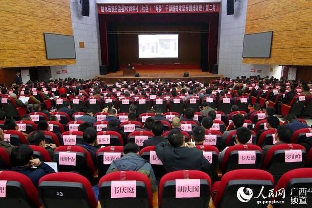 广西融水:培训全覆盖 助力精准脱贫