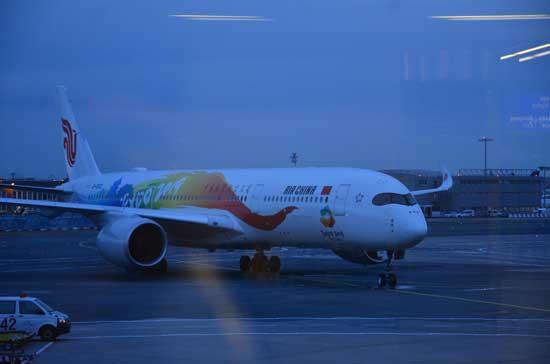 中国国际航空公司A350-900上海-法兰克福首航成功