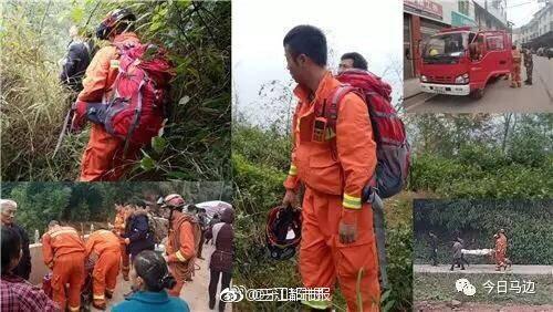 无人机参与搜救,马边七旬坠崖身亡老人遗体被找回