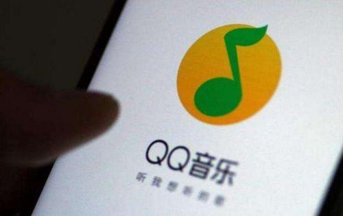 腾讯音乐更新招股书  12月12日挂牌上市