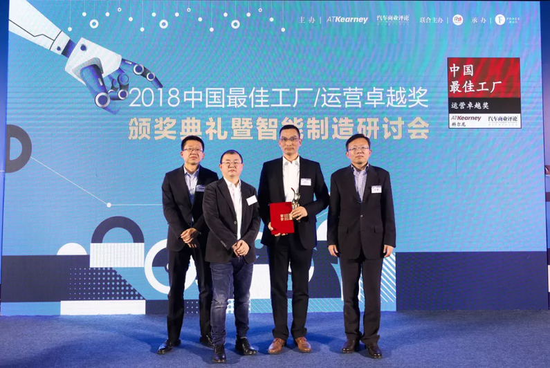 上汽通用汽车凯迪拉克工厂荣膺2018中国最佳工厂奖