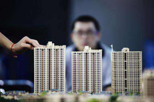 中国经济时评:房地产调控出现松动?想当然罢了