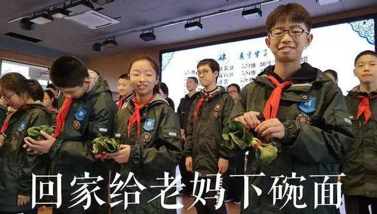 杭州一中学教师发青菜给良好门生当奖品 缘故原由绝了
