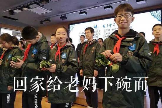 杭州一中学老师发青菜给优秀学生当奖品