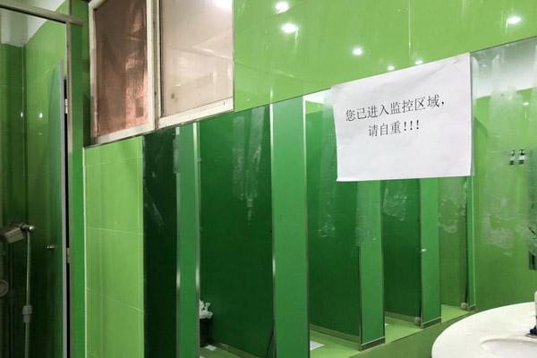 教培机构公厕装摄像头 学生家长很闹心
