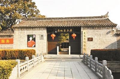 陈列大量猴王展品 淮安吴承恩故居变六小龄童故居?