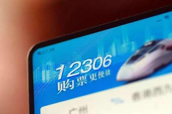 元旦火车票开售 南京到西安成都方向车票紧张