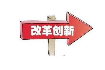 中共江苏省委向党外人士通报省级机构改革情况