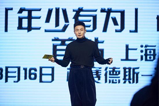 """李荣浩""""年少有为""""全新世界巡演正式起航"""