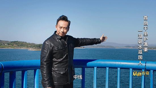北京卫视《京商传奇》系列第三集今晚播出
