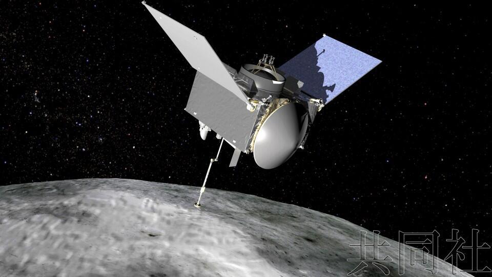 """美探测器抵达小行星""""贝努"""" 将挑战着陆和岩石采集"""