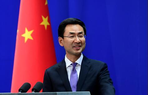 中巴签署了多项双边合作文件 外交部回应