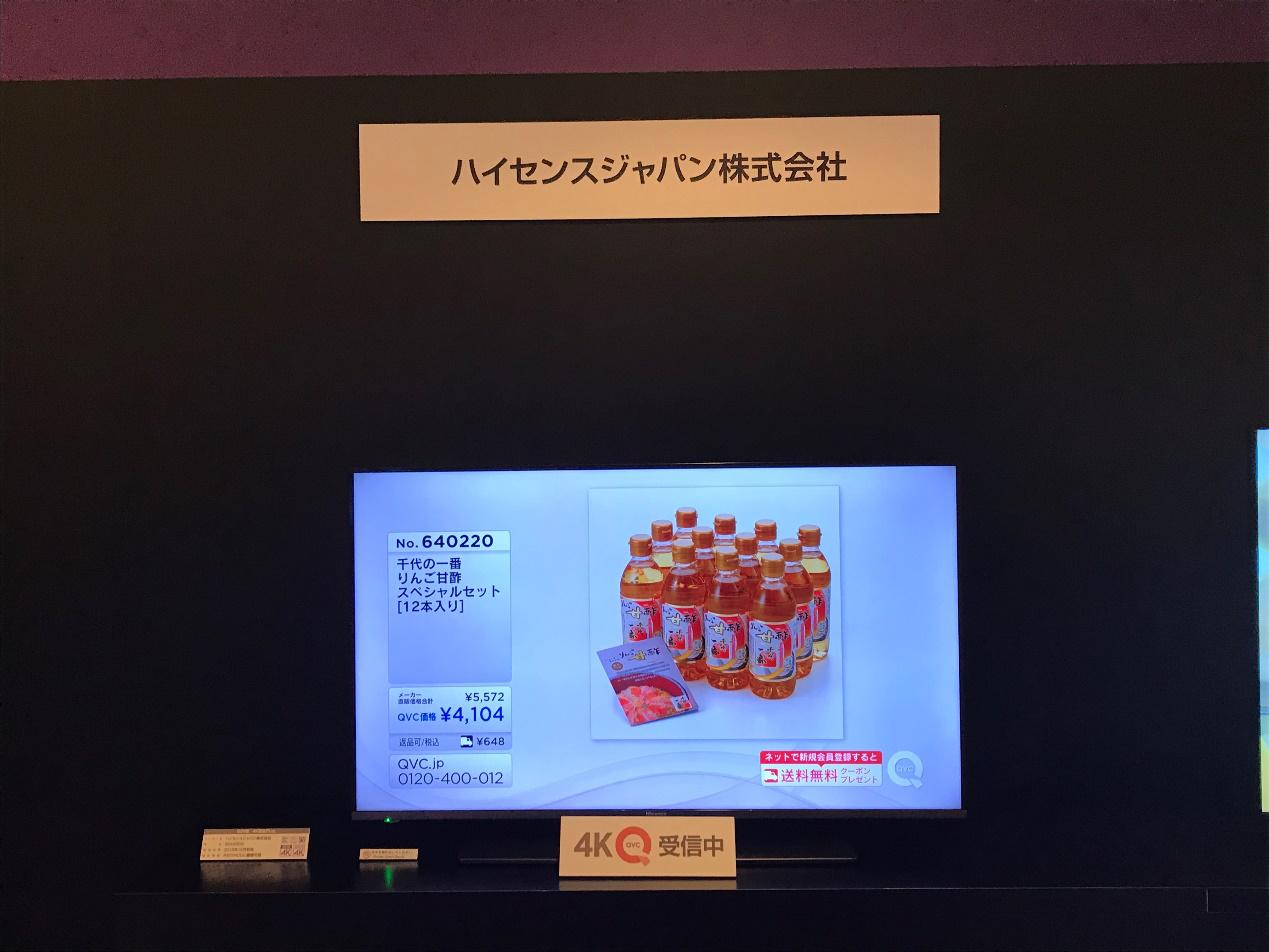 日本率先普及4K频道 海信拿下日本电视市场亚军