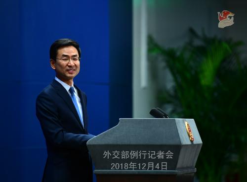 """特朗普发推称将与中俄领导人讨论""""实质性停止军备竞赛"""" 外交部回应"""