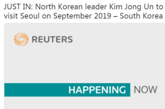 路透社更正:此前朝鲜领导人访韩报道有误