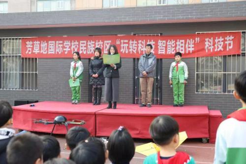 校园科技节活动举办 为孩子普及科学知识