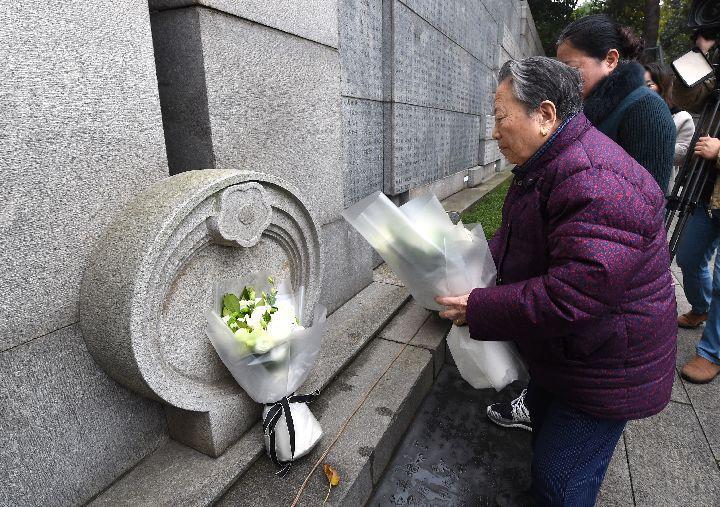 今年20位南京大屠杀幸存者去世