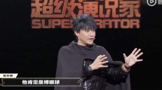 只看到陈志朋的另类个性服装,却不知他的过去有多辉煌