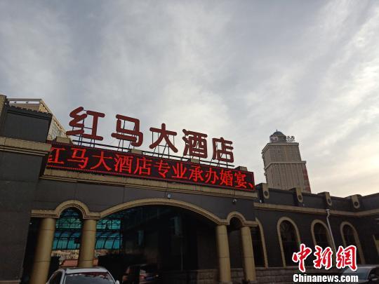 哈尔滨38人酒店用餐后现身体不适入院 相关部门调查