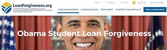 奥巴马21年才还清的贷款 正让美国学生