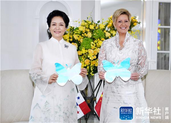彭丽媛会见巴拿马总统夫人卡斯蒂略并共同出席艾滋病防治公共宣传活动