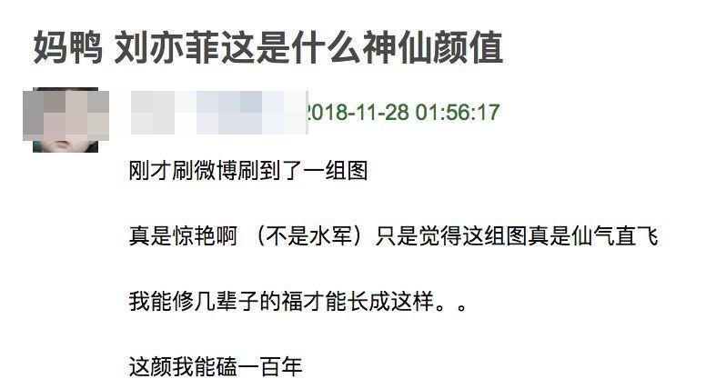 """小龙女刘亦菲的""""万年溜肩""""治好了?快救救汤唯吧!"""