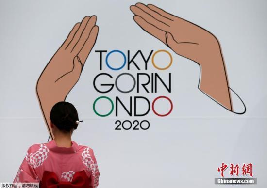 日本与欧洲警方加强合作 对东京奥运等活动交换信息