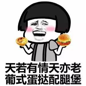 中国吃货正改变世界:吃光西班牙猪,解除丹麦生蚝危机,还逼得马来西亚全改种榴莲