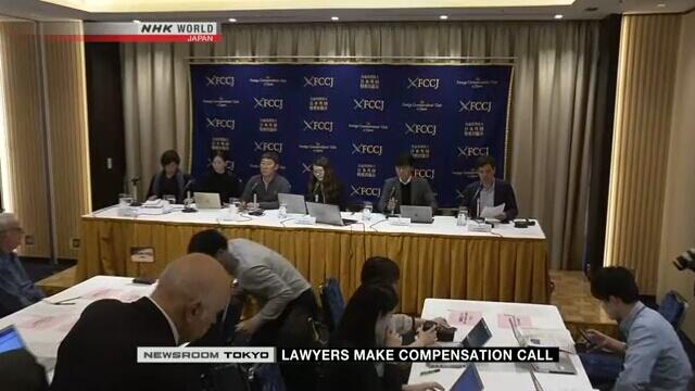 韩劳工案律师欲与日企协商赔偿事宜遭拒,或启动资产扣押程序