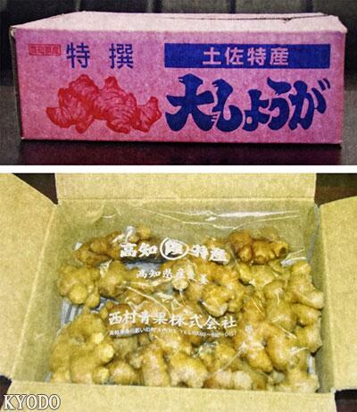 中国生姜不背锅!日本一家公司用中国产生姜冒充当地产被查