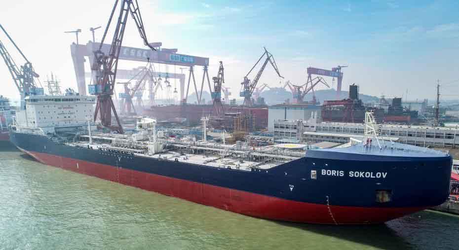 全球首艘极地凝析油轮在广州南沙命名