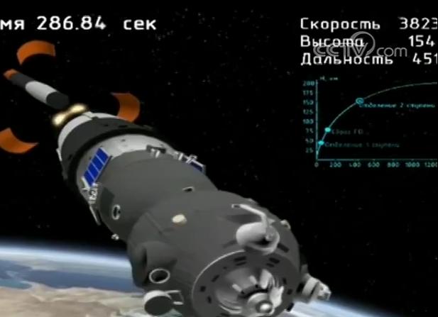 """""""联盟MS-11""""飞船顺利对接空间站"""