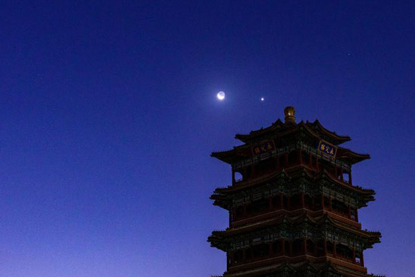 北京现金星合月景观