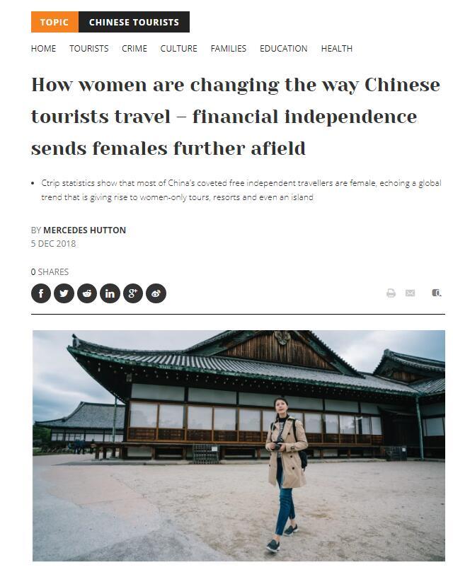 """外媒:曾经的中国""""剩女""""成为推动国家经济重要力量"""