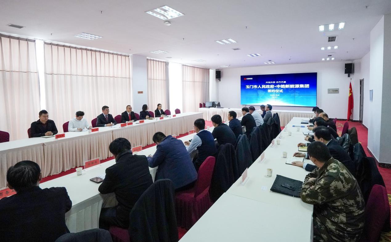 中皓新能源签约玉门市 投资1亿布局新能源充换电站