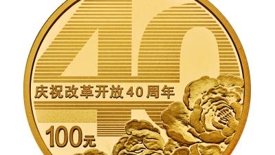 """传说中的""""100元硬币""""来了!但100元买不到"""
