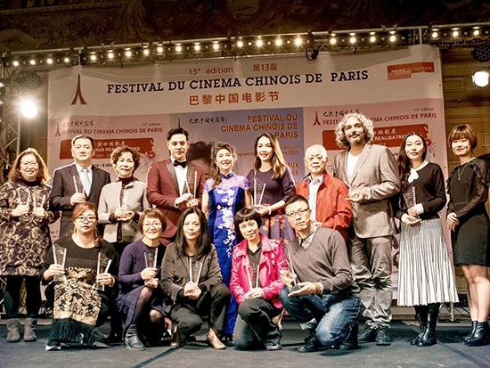 《请你记住我》海外获奖 领跑巴黎中国电影节