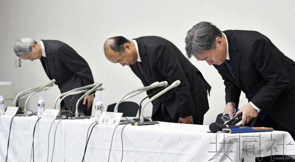 三菱电机全资子公司就253种违规橡胶产品道歉