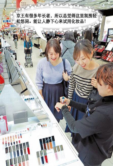 网购时代,日本年轻人反而爱逛商场了?