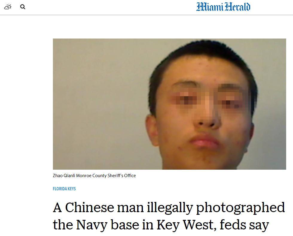 """中国一男子被称""""擅闯""""美国佛州军事设施并拍照"""