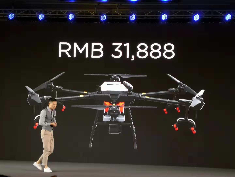 大疆农业发布全新旗舰植保无人机T16:革了MG-1P的命?