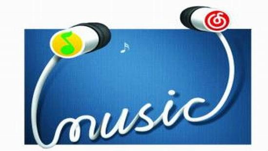 腾讯音乐重启赴美IPO计划 招股书目标12.3亿美元