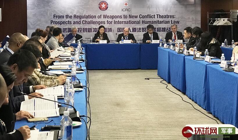 """""""从武器管控到新冲突疆域""""国际研讨会在京召开"""