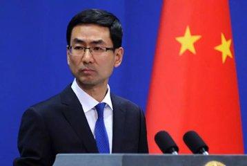 蓬佩奥指责中国滥用国际组织,耿爽:为中美元首会晤鼓掌的人说这话是何意?