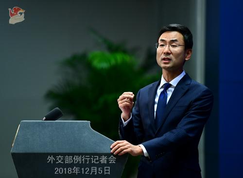 美方称多次要求中国加入《中导条约》均遭拒绝 外交部回应