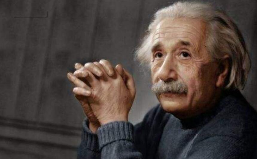爱因斯坦质疑上帝存在的手写信以近2000万元拍出