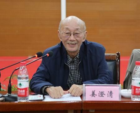 著名书画艺术评论家姜澄清逝世,享年84岁