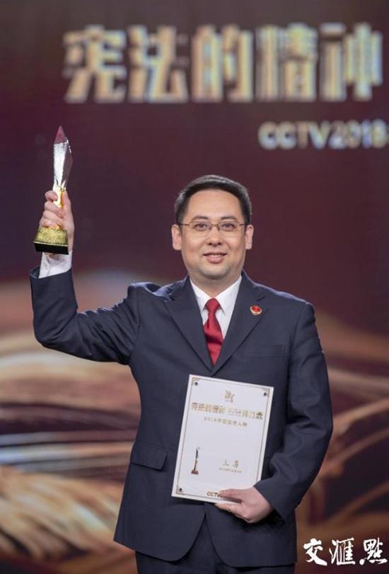 央视2018年度法治人物揭晓:昆山反杀案检察官当选